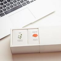 꽃차 2종 선물세트