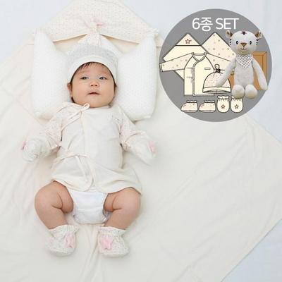 오가닉여아임신축하선물세트(의류5종+백호수면인형)