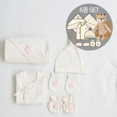 오가닉여아임신축하선물세트(의류5종+내친구황호인형)