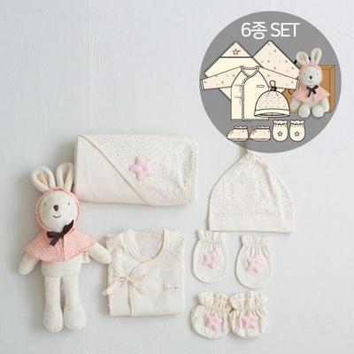 오가닉여아임신축하선물세트(의류5종+꼬마토끼인형)