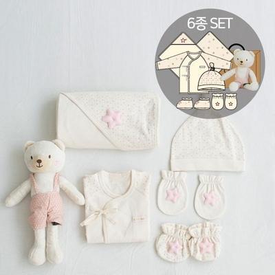 오가닉여아임신축하선물세트(의류5종+꼬마곰인형)
