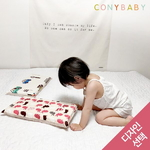 [CONY]꿀잠유아동라텍스베개 5종택1