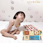 [CONY]꿀잠유아동라텍스베개(헬로베베)