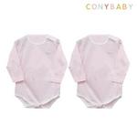 [CONY]오가닉 핑크바디수트 2종세트