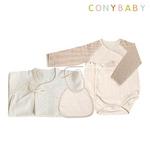 [CONY]출산3종세트(블루배냇가운+배냇수트+턱받이)