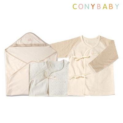 [CONY]출산3종세트(블루배냇가운+배냇저고리+속싸개)