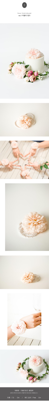 브라이덜샤워 웨딩 조화 꽃팔찌 모음전5,300원-예그리나인테리어/플라워, 플라워/가드닝, 플라워, 기타바보사랑브라이덜샤워 웨딩 조화 꽃팔찌 모음전5,300원-예그리나인테리어/플라워, 플라워/가드닝, 플라워, 기타바보사랑