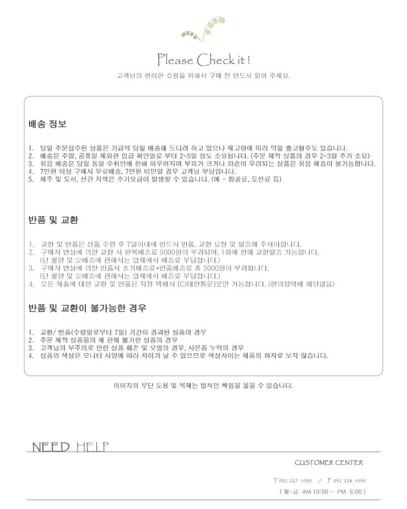 킨더조이 꽃다발 사탕부케 - 퐁퐁꽃다발(핑크 블루) - 예그리나, 13,200원, 조화, 꽃다발/꽃바구니