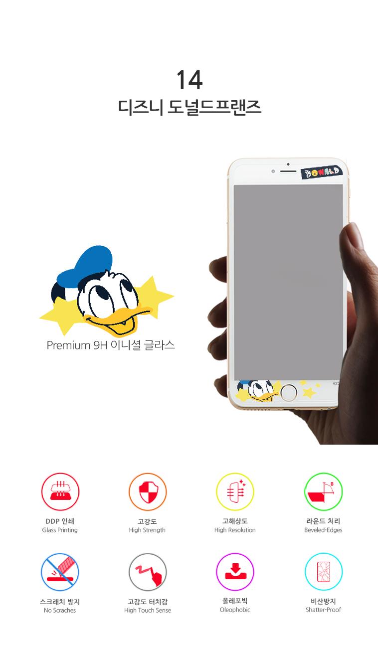 디즈니 캐릭터 강화글라스 - 블링글링, 8,500원, 필름/스킨, 기타 스마트폰