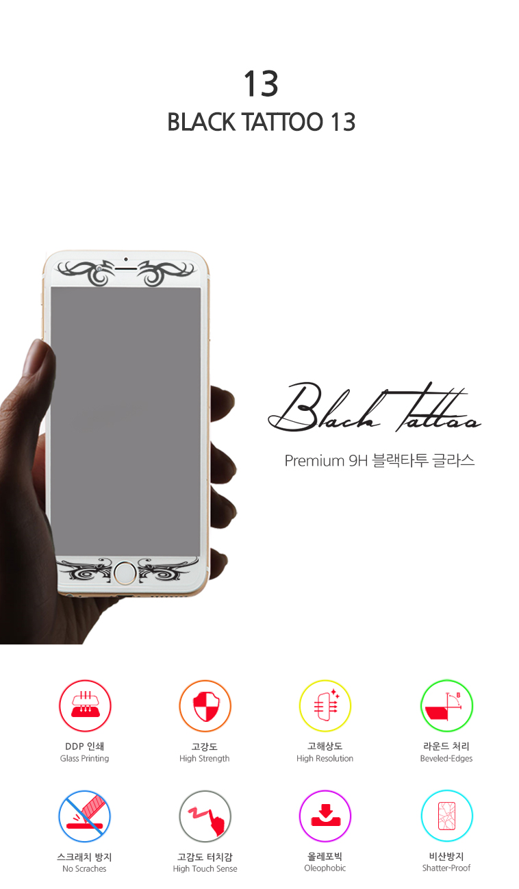 UNIQUE BLACK TATTOO 강화 글라스 - 블링글링, 8,900원, 필름/스킨, 기타 스마트폰