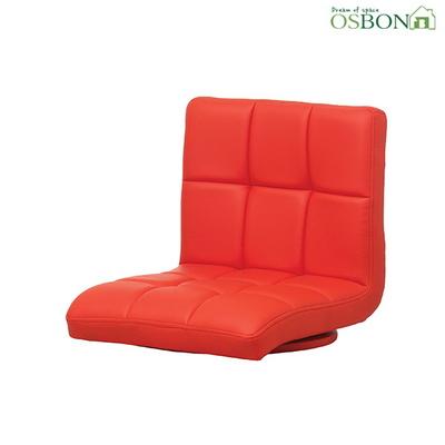 심플 좌식 의자