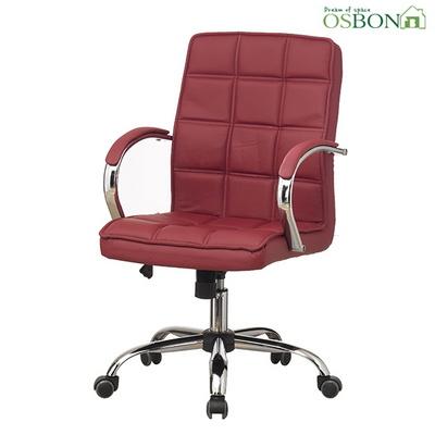 루시 의자