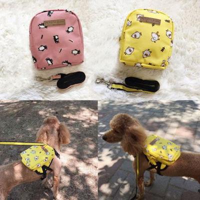 유앤펫 강아지가방 산책가방 하네스