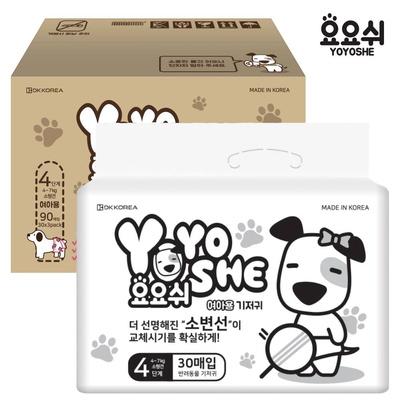 요요쉬 애견 기저귀 여아용 4단계 30매