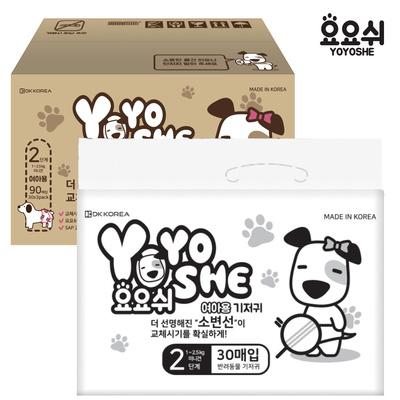 요요쉬 애견 기저귀 여아용 2단계 30매