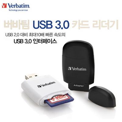 USB 3.0 미니 카드리더기 SD 멀티카드리더기