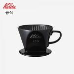 칼리타 102LD 드리퍼 - 블랙