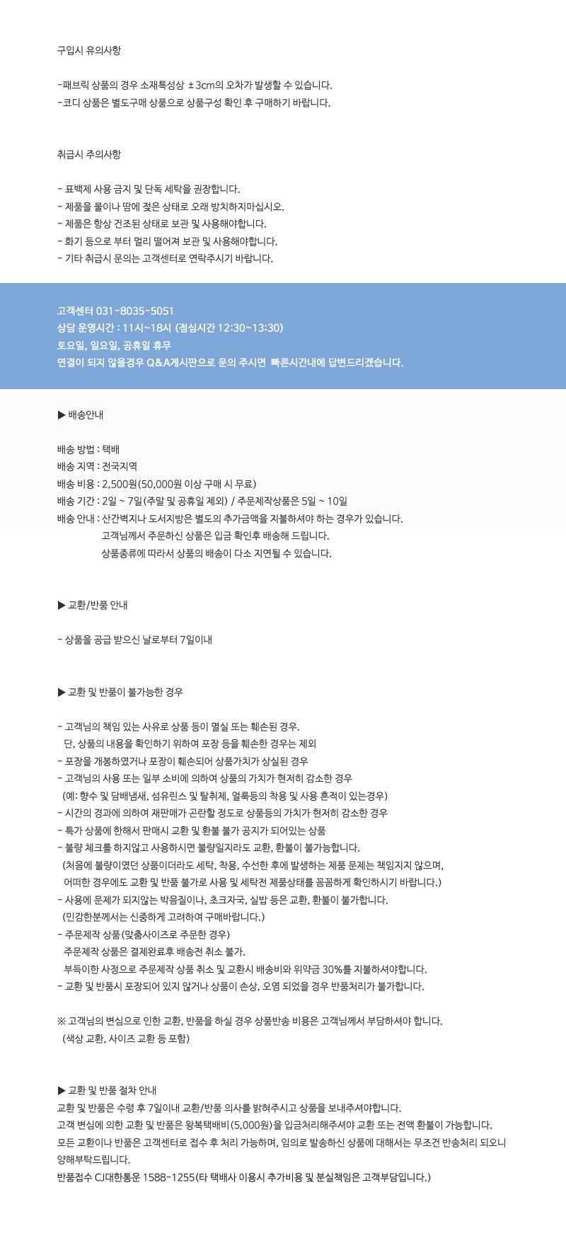 사막 선인장 티슈커버 - 나블, 9,000원, 장식소품, 휴지/티슈케이스