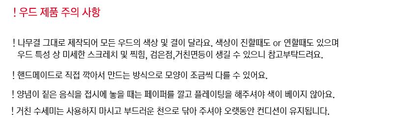 나무야 우드 코스터 캔들홀더 - 퍼니키친, 6,000원, 컵받침/뚜껑/홀더, 컵받침