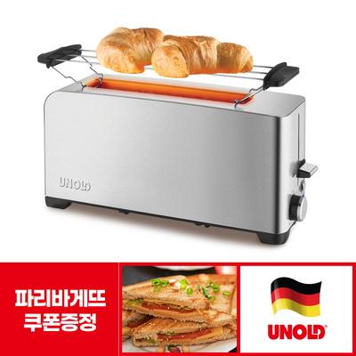 우놀드 아침간편식 베이글 토스트기 토스트 토스터기