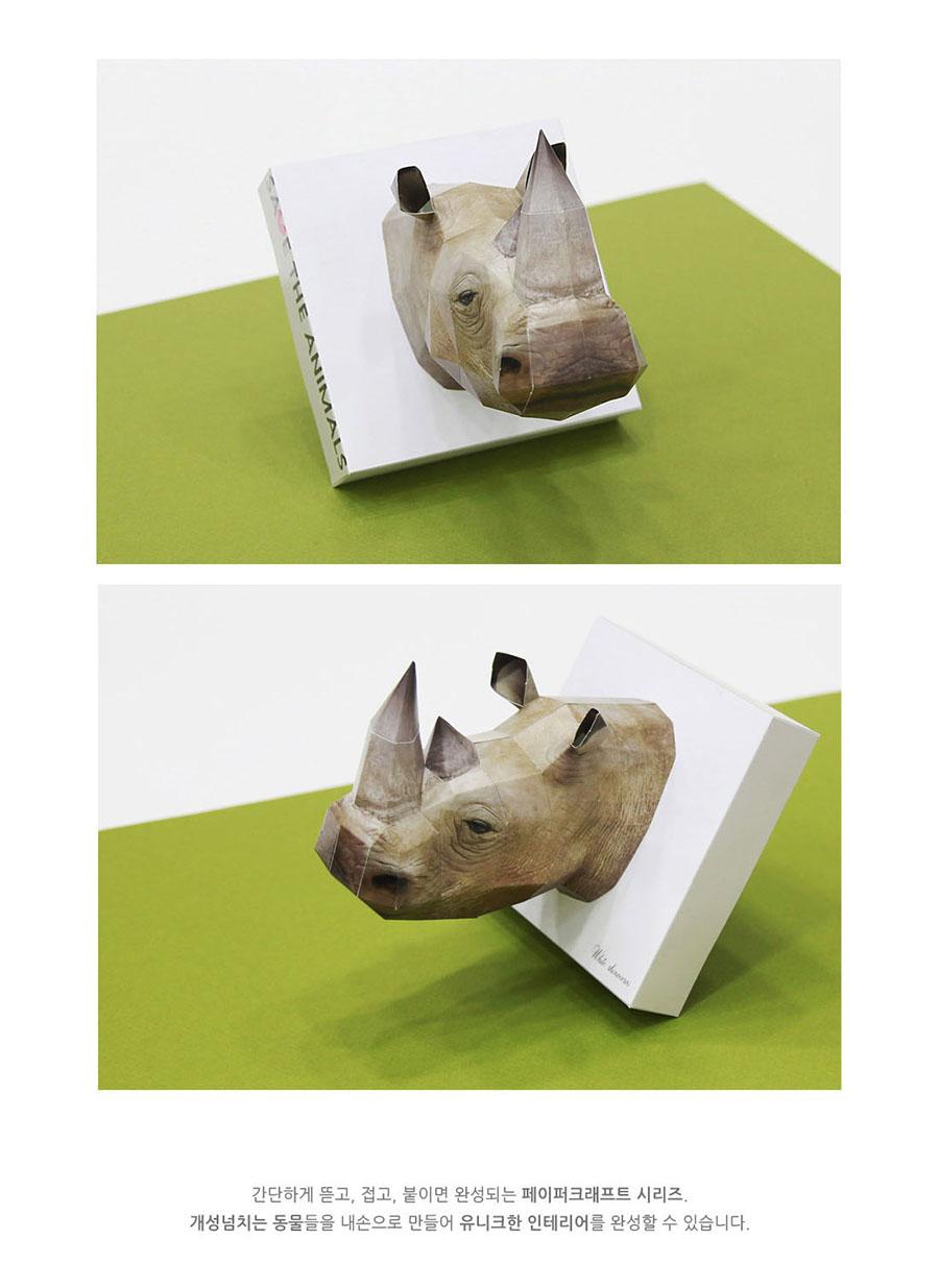 흰코뿔소 인테리어크래프트7,000원-해피페이퍼키덜트/취미, 아트토이, 페이퍼 토이, 동물바보사랑흰코뿔소 인테리어크래프트7,000원-해피페이퍼키덜트/취미, 아트토이, 페이퍼 토이, 동물바보사랑