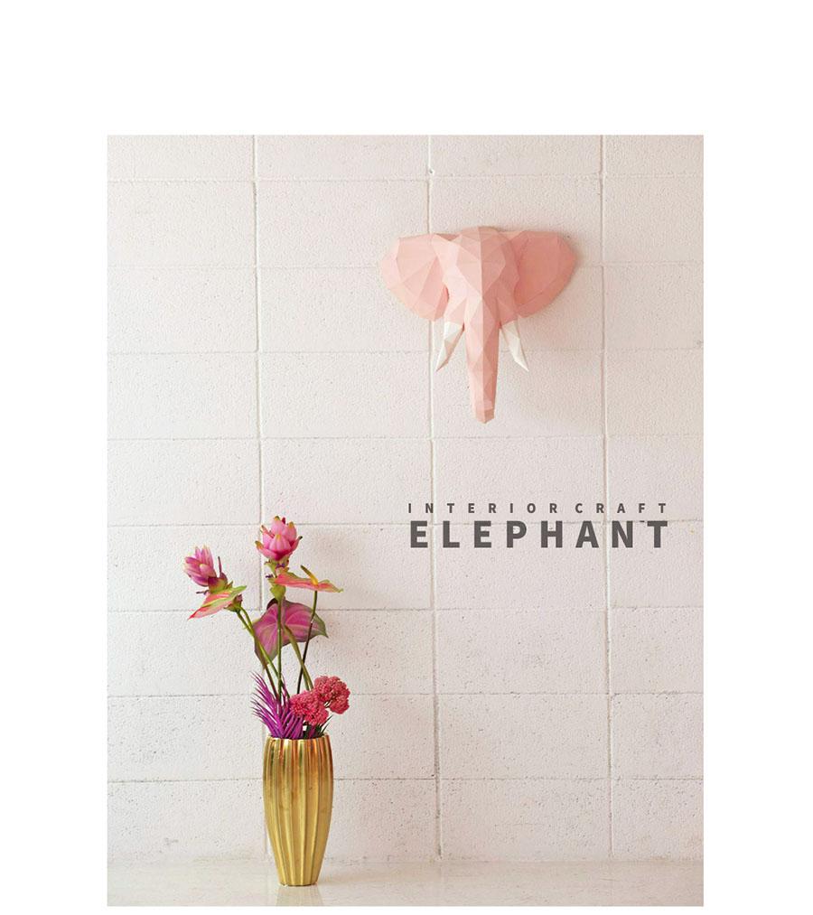 코끼리 인테리어크래프트_BIG27,000원-해피페이퍼, , , 바보사랑코끼리 인테리어크래프트_BIG27,000원-해피페이퍼, , , 바보사랑