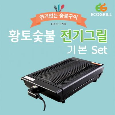 [에코그릴] 전기그릴 기본세트