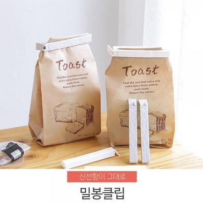 주방 비닐 봉지 밀봉 집게 클립 5pc