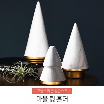 쥬얼리 반지홀더 소