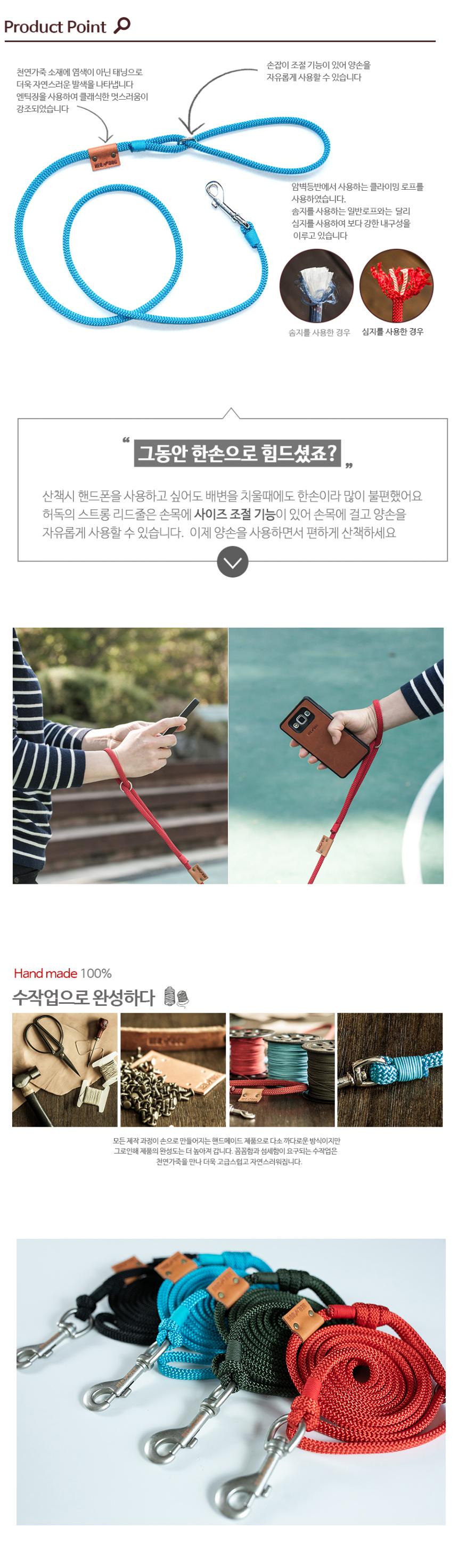 스트롱 강아지 리드줄 소형견 중형견 - 허독, 19,800원, 이동장/리드줄/야외용품, 리드줄