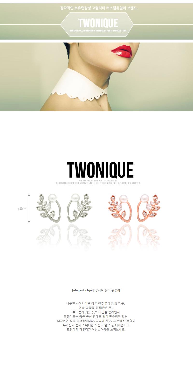 루시드 진주 귀걸이9,900원-투니크패션잡화, 주얼리, 귀걸이, 실버바보사랑루시드 진주 귀걸이9,900원-투니크패션잡화, 주얼리, 귀걸이, 실버바보사랑