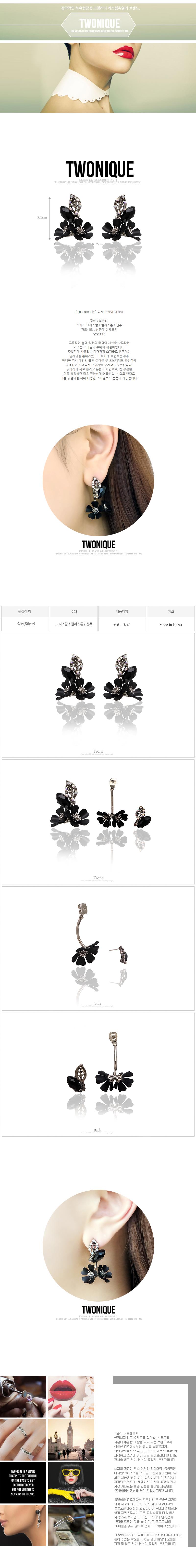 디케 투웨이 귀걸이26,000원-투니크패션잡화, 주얼리, 귀걸이, 실버바보사랑디케 투웨이 귀걸이26,000원-투니크패션잡화, 주얼리, 귀걸이, 실버바보사랑