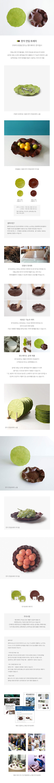 Flexible 한지 연잎 트레이 - 김현주 스튜디오, 11,800원, 장식소품, 키친데코소품