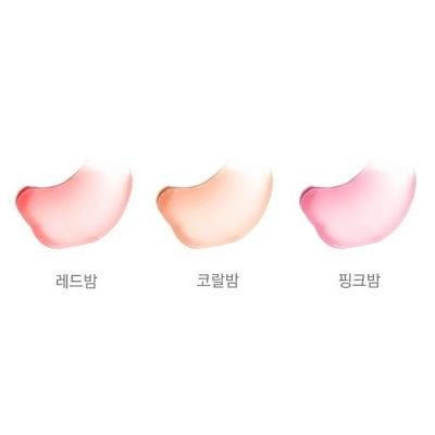 [블링썸]틴트 립밤(핑크밤/코랄밤/레드밤)