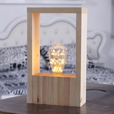 편백원목 LED 취침 조명