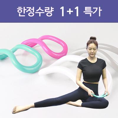 휴링 정품 요가링 1+1 (설명서 증정) 필라테스 도구