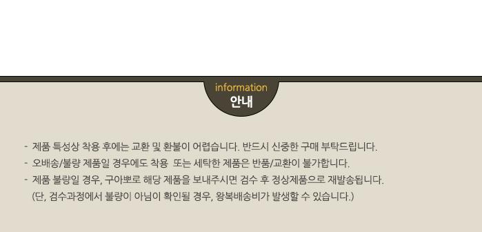 여자 고탄력 판타롱 스타킹 - 5켤레 묶음세트 - 5color 살색 커피색 흰색 회색 검정색 - 렛츠슬림, 4,900원, 스타킹, 스타킹