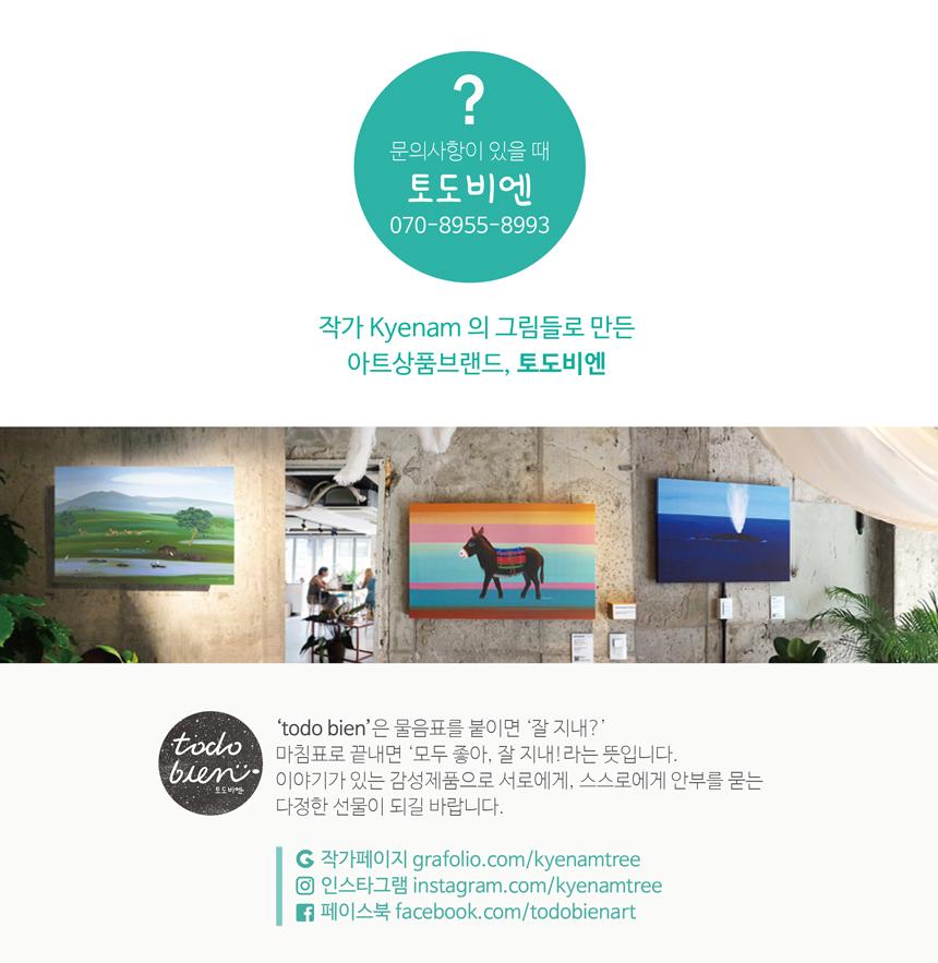 토도비엔캔버스액자_라마인원더랜드 - 토도비엔, 68,000원, 홈갤러리, 캔버스아트