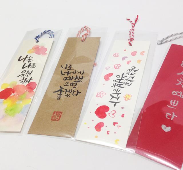 캘리그라피 8종책갈피 40매 - 기쁨기업, 4,300원, 북마크/책갈피, 심플