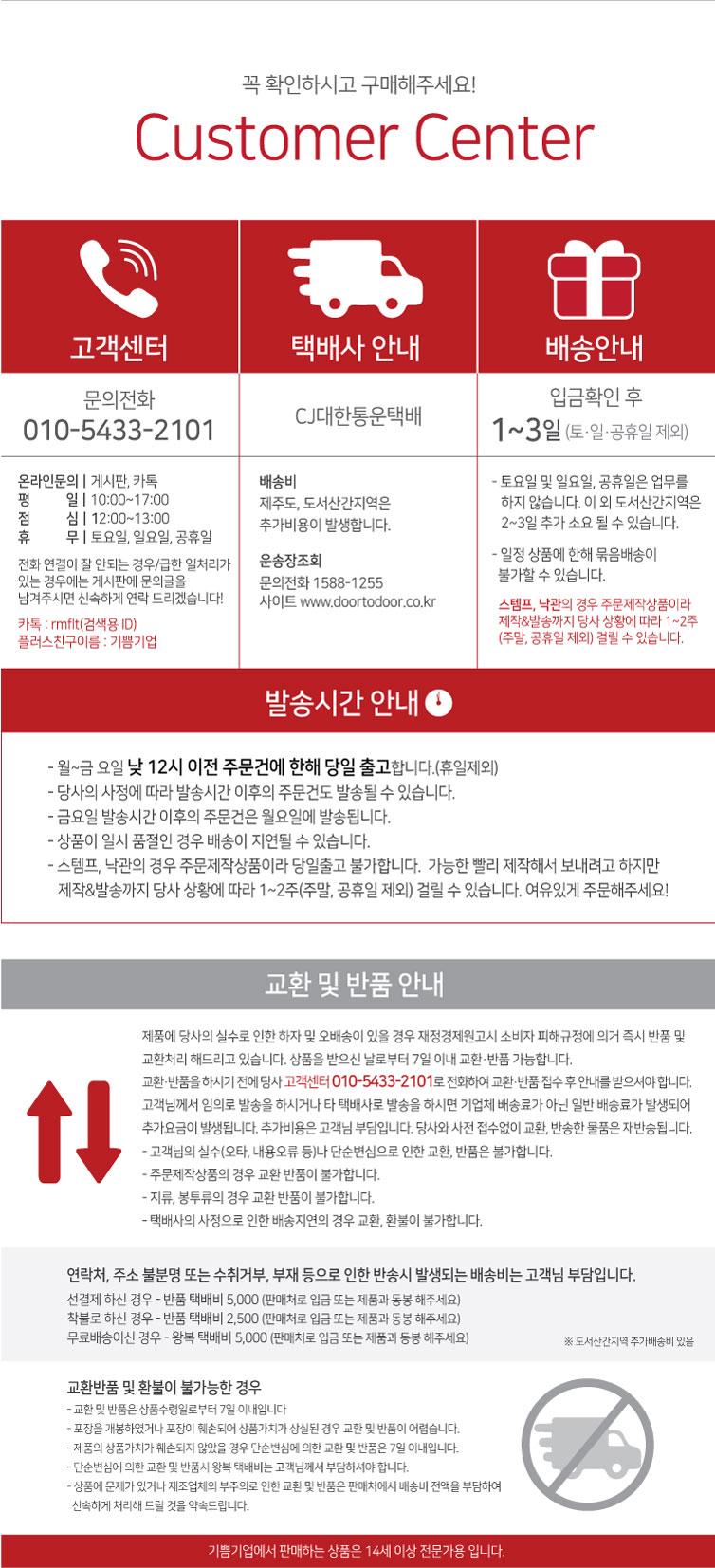 캘리그라피 띤또레또책갈피 350g 50매 - 기쁨기업, 2,600원, 북마크/책갈피, 심플