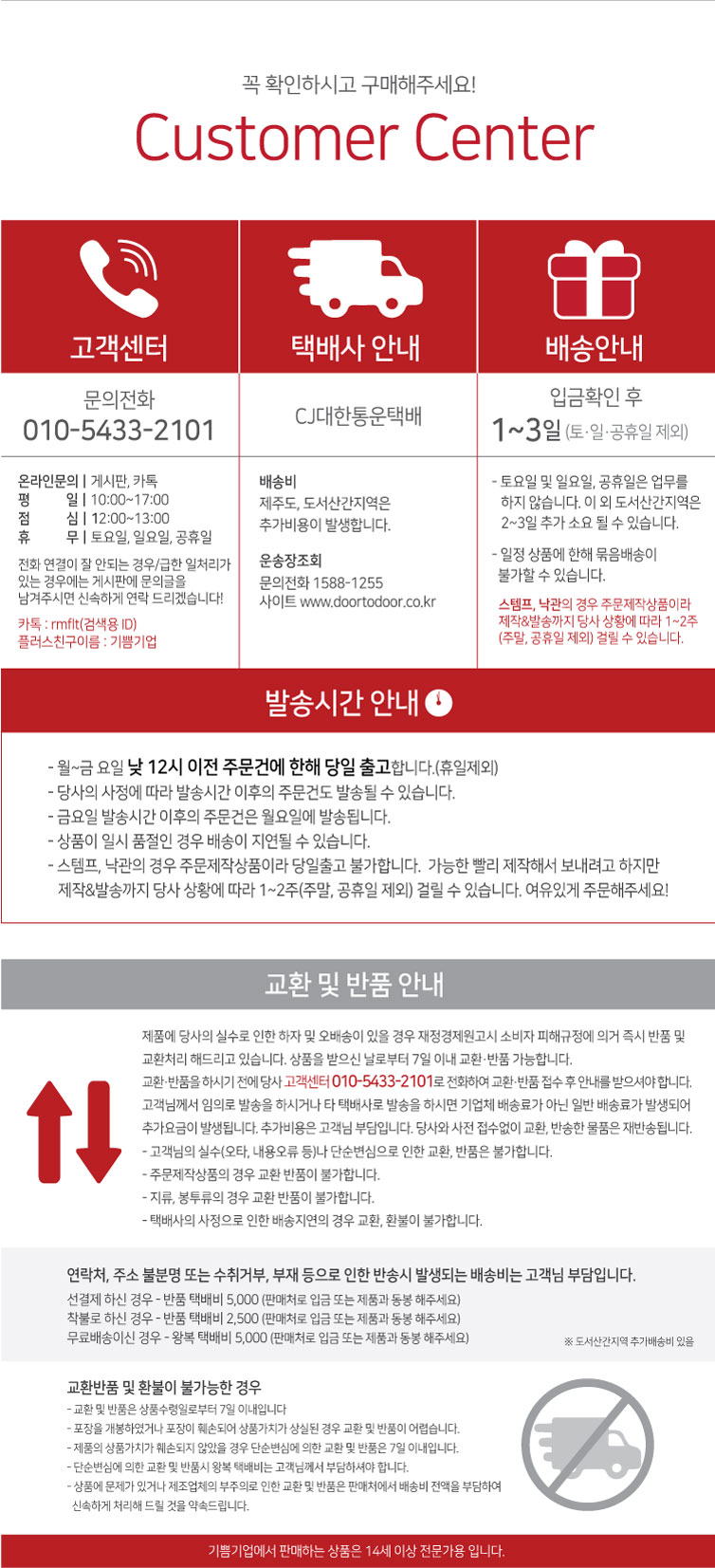 스탬프 잉크패드 23color - 기쁨기업, 1,200원, 스탬프, 씰링/잉크