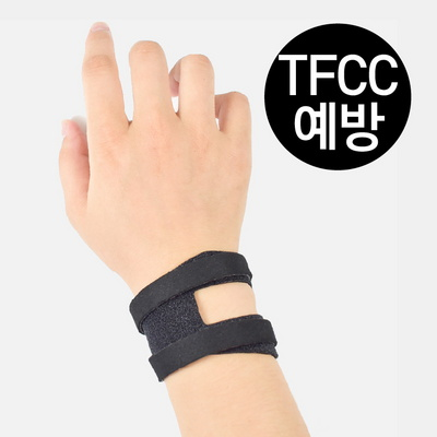 수퍼컨셉 TFCC 손목 건초염 보호대 밴드 전완근 강화