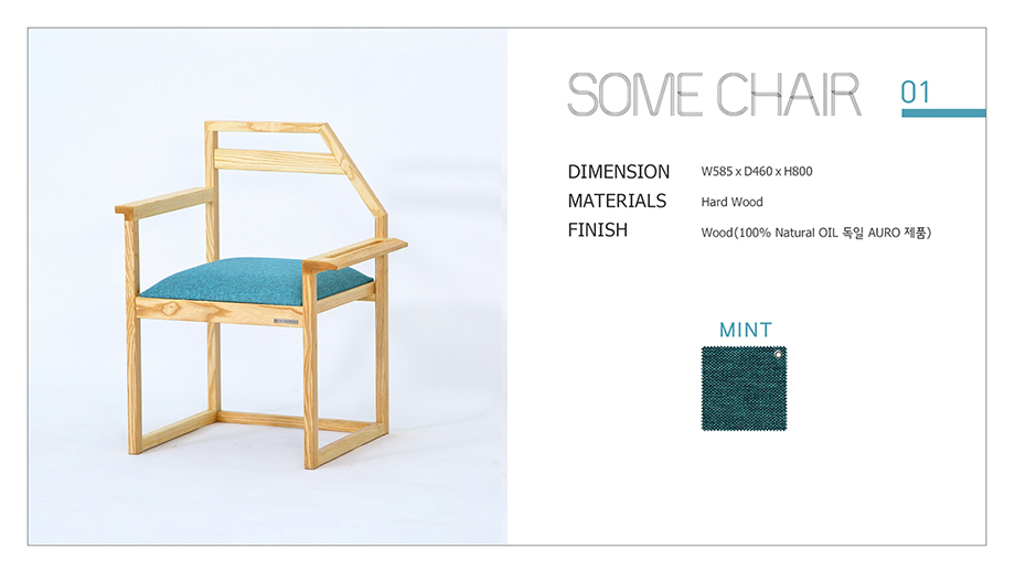 SOME CHAIR 애쉬 민트 R - 라뷔에쎄, 232,000원, 디자인 의자, 디자인 의자