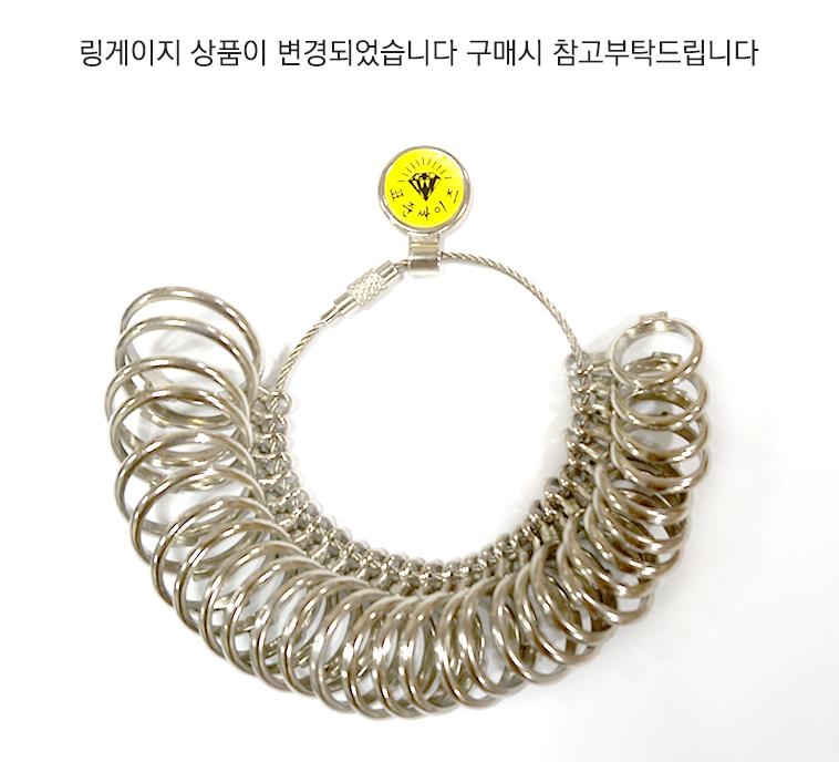링게이지 - 부자오빠, 11,000원, 패션, 패션반지