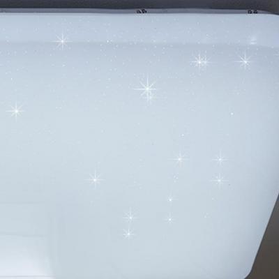 밀키웨이 사각 LED 50W 국산 가정용 방등
