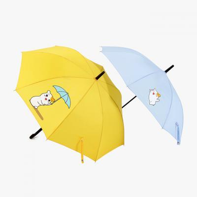 에비츄 우산_같이써츄