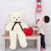 포근포근_초대형150cm자이언트 사랑해 큰곰인형+하트