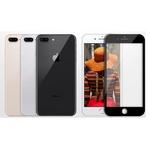풀커버 강화유리필름 아이폰6/아이폰7/아이폰8 전후면