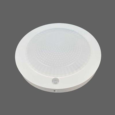 바로콕 LED 센서등 15W 현관 계단 복도 화장실 주광색