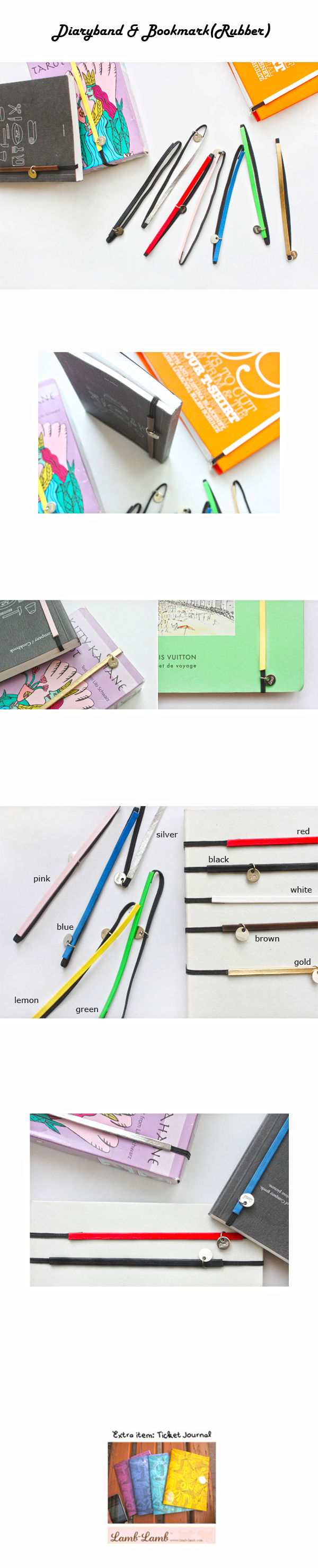 Diaryband and Bookmark(Rubber) - 램램, 2,800원, 다이어리액세서리, 밴드